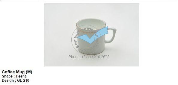 Tableware Crockery Mugs Oas Bone China Coffee Mug G210 Gl Box F